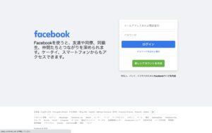 模写コーディングFacebook