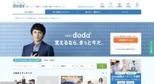 WEBマーケティング転職 doda