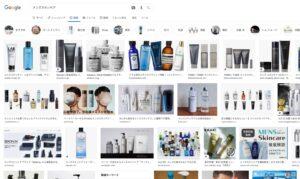ブログの画像はSEO対策に効果あり