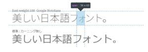 isotypeは日本語フォントにこだわりがある